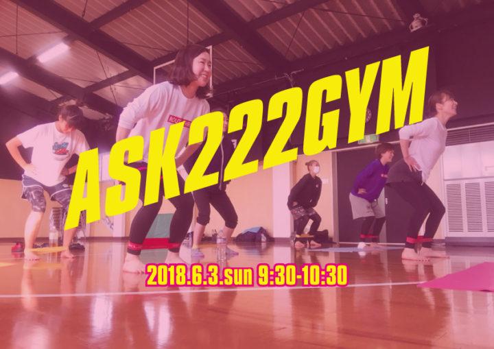 ASK222GYM|6月3日(日)