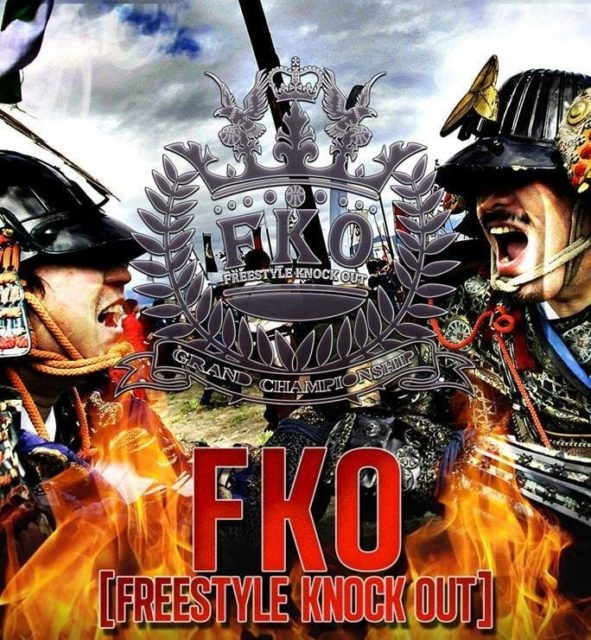 FKO~Road to 侍BALLERS  15周年 Anniversary 開催!!